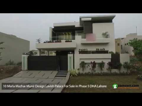10 MARLA MAZHAR MUNIR DESIGN LAVISH PALACE FOR SALE IN PHASE 5 DHA LAHORE