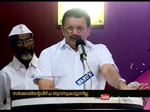 K MuraleedharanMLA  speaks against KPCC leadership