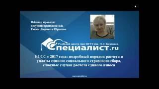 видео Неустойка по ОСАГО в 2015 - как рассчитать и взыскать?