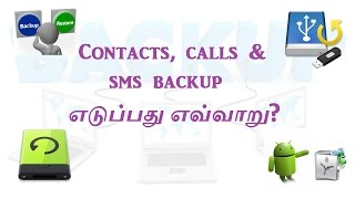 How to backup Apps, contacts, Calls and sms on android