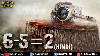 6-5=2 | Hindi Trailer 2018 | Bollywood Trailer