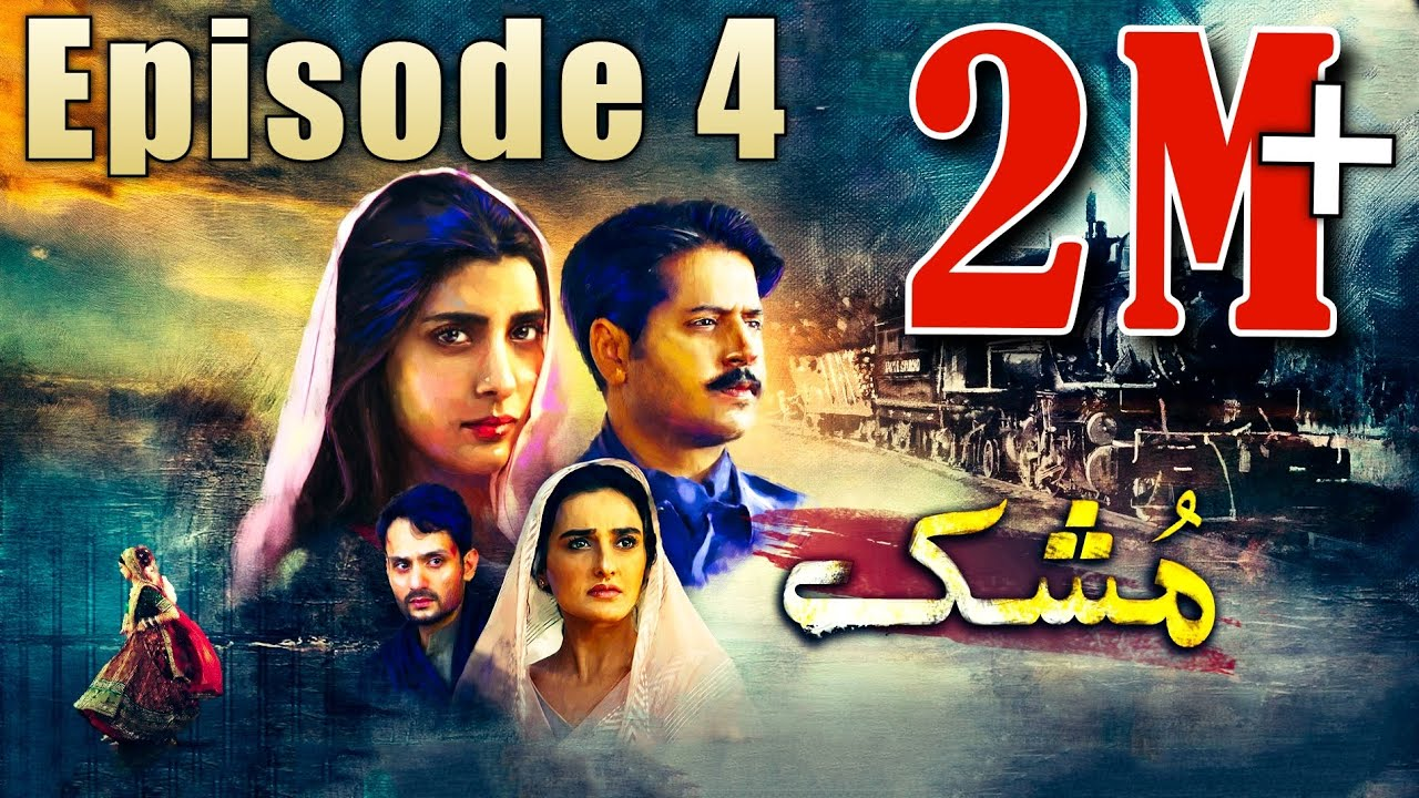 Download Mushk | Episode #04 | 7 September 2020 | An Exclusive Presentation by MD Productions