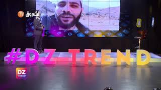 الداعية الفلسطيني محمود الحسنات يصنع الحدث في الجزائر