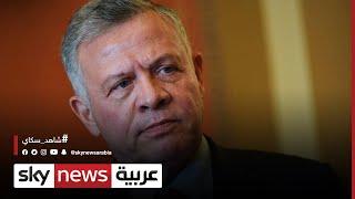 العاهل الأردني يتفقد مستشفى السلط بعد حادثة انقطاع الأوكسجين