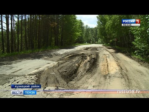Жители Кузнецкого района пожаловались на разбитую большегрузами дорогу