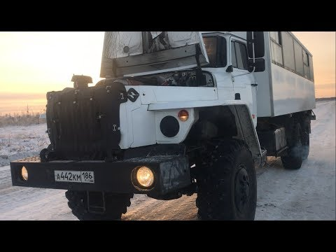 Замкнул полугодовалый Урал (вахтовка)