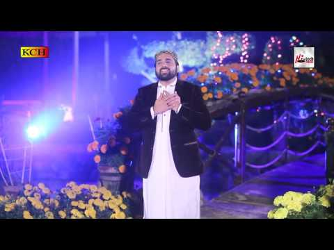 PASHTO NAAT - QARI SHAHID MEHMOOD QADRI - OFFICIAL HD VIDEO - HI-TECH ISLAMIC