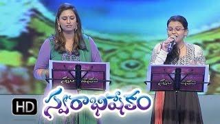 Vinudu Vinudu Ramayana Song - Kausalya,Pranavi Performance in ETV Swarabhishekam - 27th Sep 2015