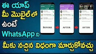 WhatsApp Latest Updates 2018   Smart Tool All In One Tool App   How To Change Font Style In WhatsApp