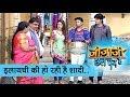 """Jijaji Chhat Per Hain"" Latest Episode 12th oct 2018 | On Location Shoot"