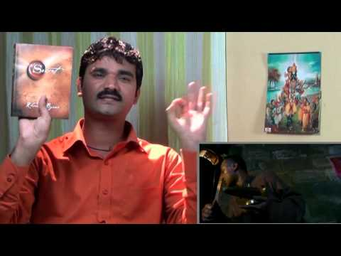 The Secret In Marathi