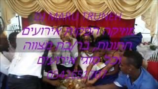 best ethiopian music DJ maru truneh