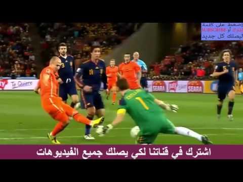 ملخص نهائي كأس العالم 2010 - اسبانيا 1-0 هولندا [ تعليق عصام الشوالي HD ]