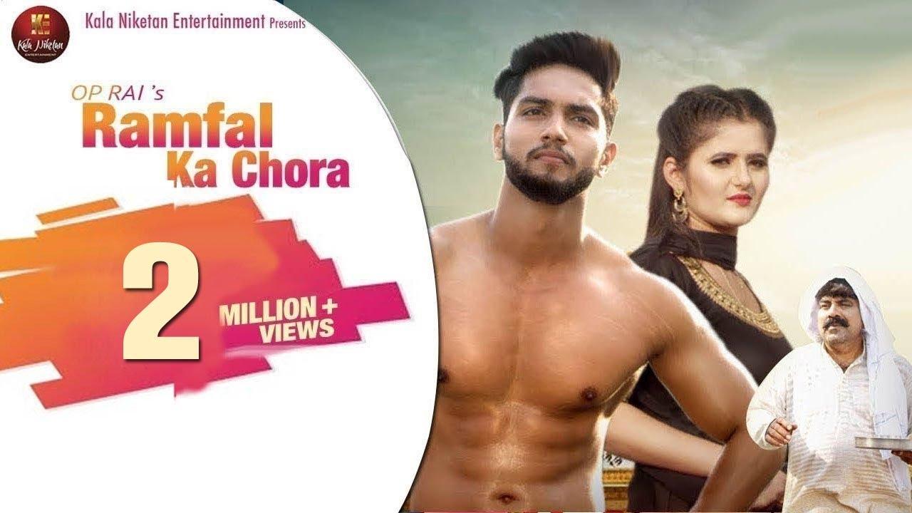 Ramfal Ka Chora (Full Song) | Anjali Raghav, Prince Rose | Farista | New Haryanvi Song 2019 | OP Rai
