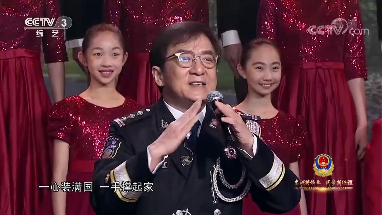 Download Jackie Chan Performing LIVE At Chinese People's Police Day 2021