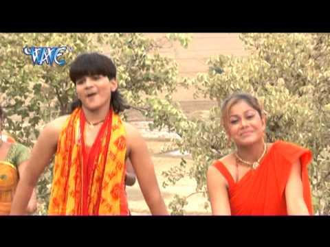 Bhole Baba Ke दीवाना - Kawariya is Ready Sawan Me - Kallu Ji -  Kawar Song 2015