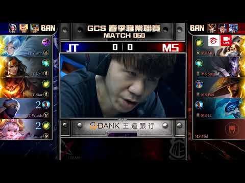 RoV ไต้หวัน GCS วันที่ 30  - JT vs. MS และ SMG vs. MAD