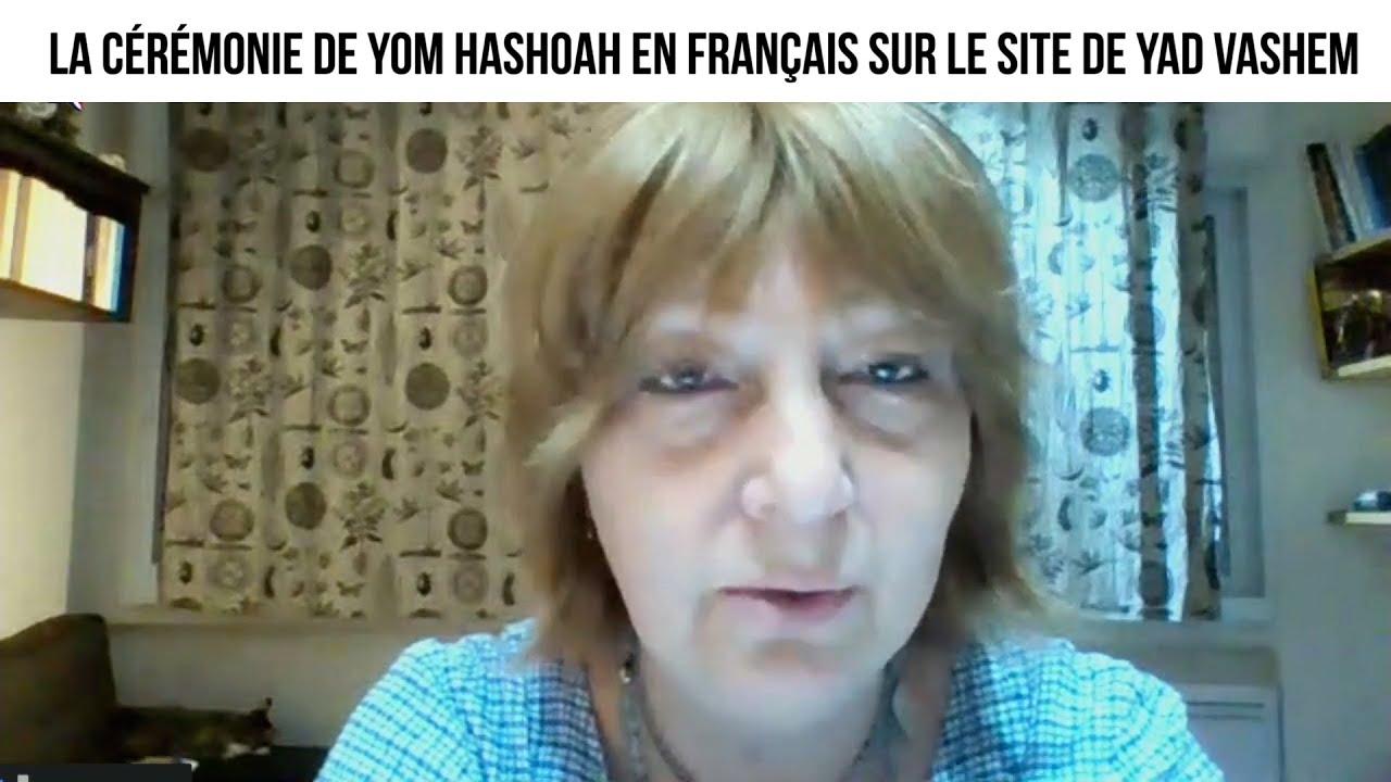 La cérémonie de Yom Hashoah en français sur le site de Yad Vashem