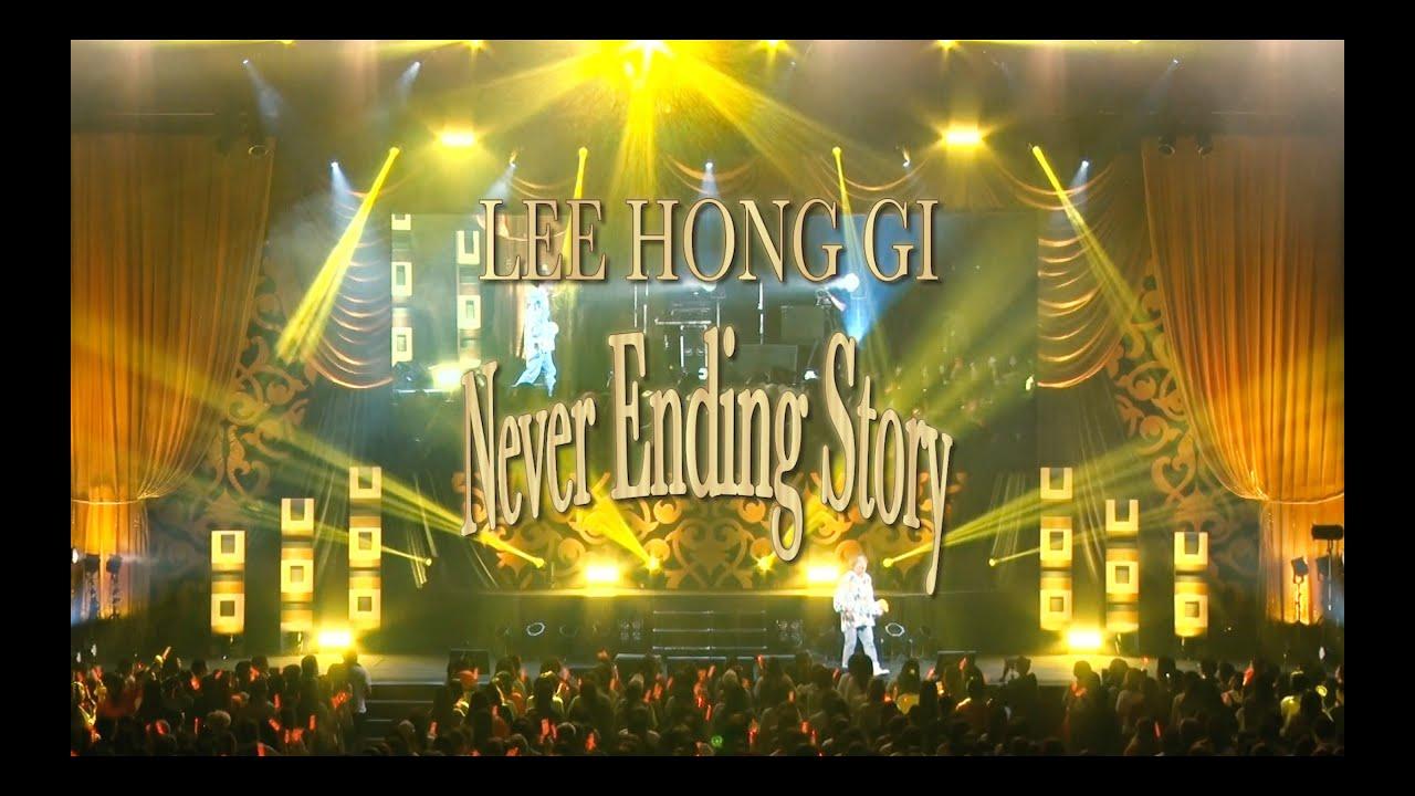 12/23発売のホンギLIVE DVD『Solo Fanmeeting 2019 in Japan ~Never Ending Story~』よりティザー映像第二弾公開!