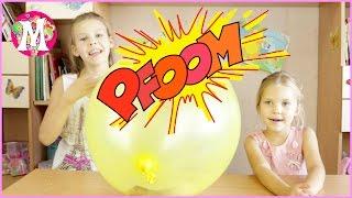 ВЕЛИКА КУЛЯ З ІГРАШКАМИ ам ням іграшка Shopkins 4 seasons YooHoo Friends Beach Giant Balloon