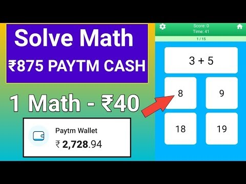 New App Solve Math And Earn ₹875 Instant Paytm Cash 100 % Unlimited Trick Working 2020