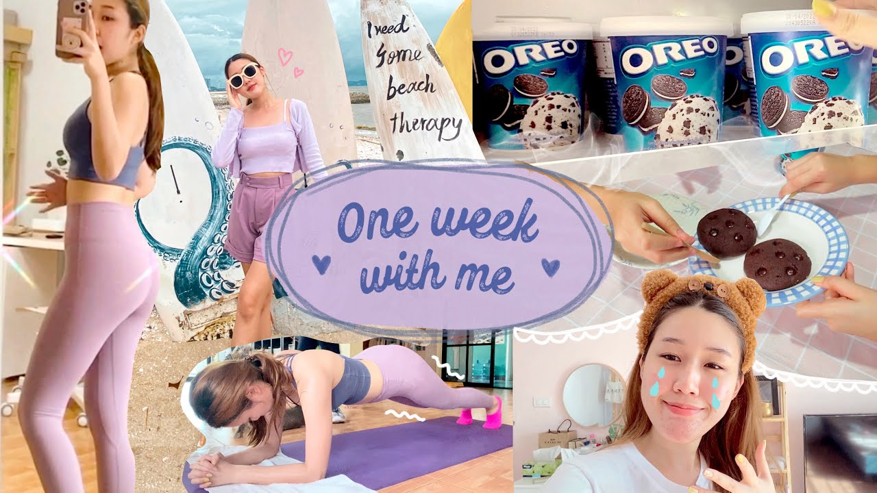 One week with me: แชร์โปรแกรมออกกำลังกายช่วงกักตัว, ต้องย้ายออกจากคอนโด😢 Peanut Butter