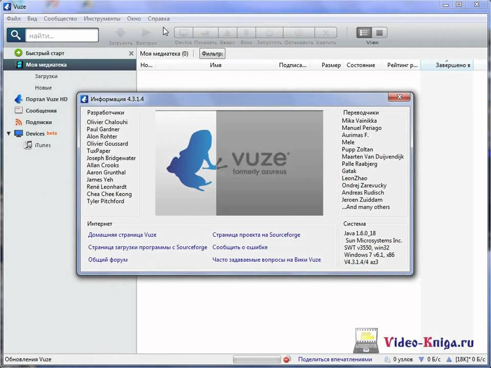 Vuze Templates 17. vuze search templates tristarhomecareinc. data ...