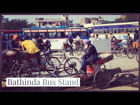Bathinda Bus Stand | बठिंडा बस अड्डा | Old Bhatinda City, Punjab