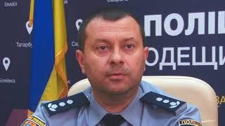 На Одещині чоловік підстрелив поліцейського