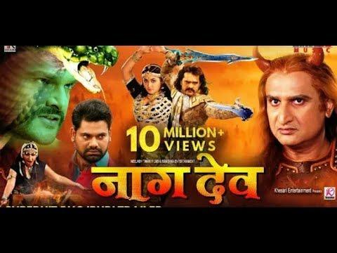 #Nagdev (नागदेव) -Khesari- Lal- Yadav- # Kajal - Raghwani- Monalisha Full Movies Hd 2018