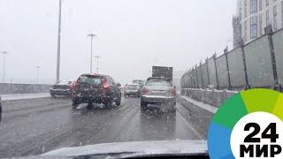 Сугробы на трассе: машины в Прибайкалье оказались в снежной ловушке - МИР 24