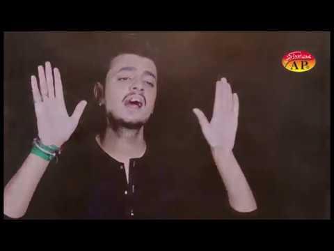 mehendi ll Daniyal Hassan ll Vol 2018 19 - hmong video
