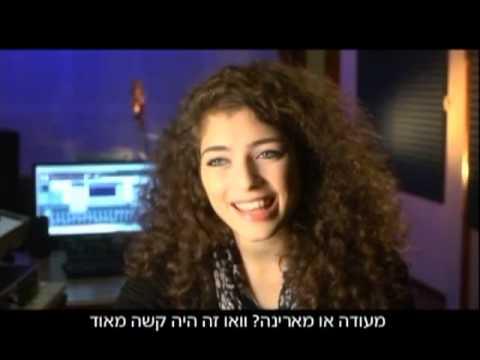 Roni Dalumi רוני דלומי מתכוננת לעונת העשור