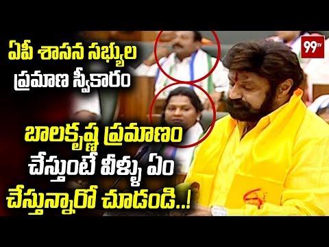 Nandamuri Balakrishna Taking Oath As TDP MLA In AP Assembly || 99TV Telugu