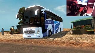 ETS2 Türkiye Haritası Travego ile  Mersin Antalya yolu