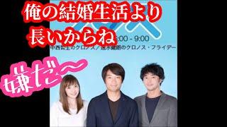 [TOKYO FM] 中西哲生のクロノス [2017.3.6] Jリーグ・ラジ・カルチョで...