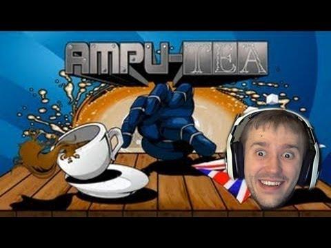 Ampu-Tea   BEST GAME EVER!