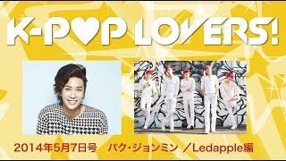 タワーレコードがお届けするアーカイブ番組〈Youtube版 K-POP LOVERS!〉...