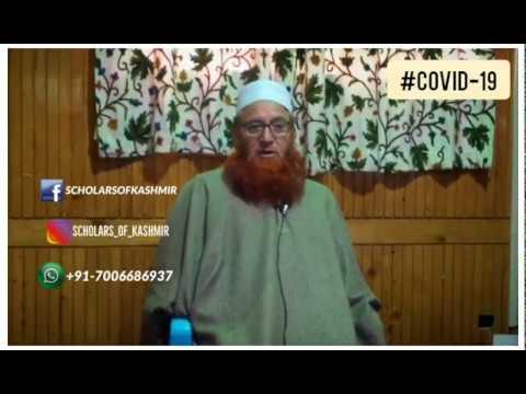 Corona Virus | A Crucial Message To The Ummah On Novel Corona Virus | Mufti Muzaffar Qasmi DB