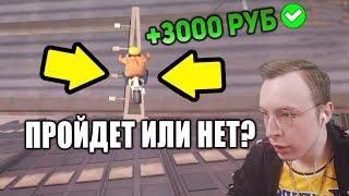 ЧЕЛЛЕНДЖ ДЛЯ MEETEN SHOW В GTA SAMP