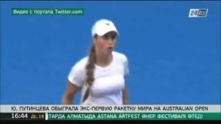 Юлия Путинцева сенсационно выбила экс-первую ракетку мира на старте Australian Open