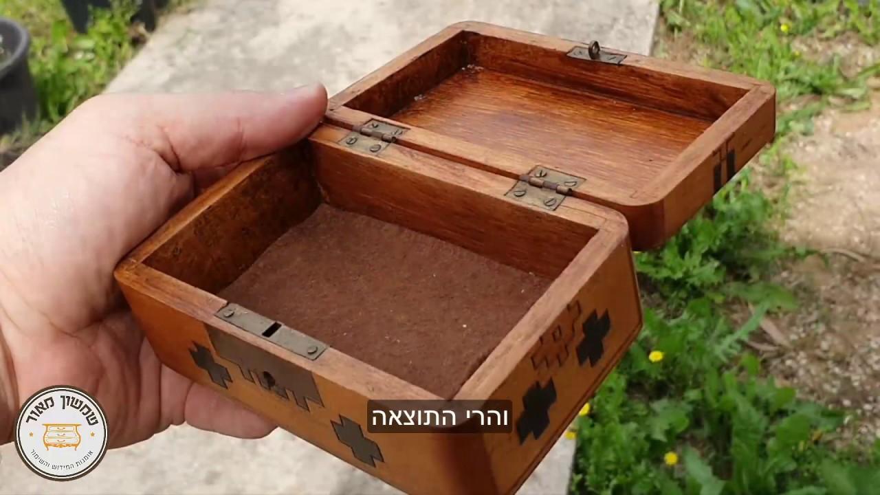 תיקון קופסאת עץ שאכלו אותה תולעים הדברת תולעי עץ