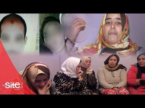 حصريا.. أخت الزوج الذي قُتل على يد زوجته وعشيقها: كانت مخبيا مقدة وكراضة فالدار