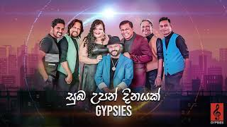 Happy Birthday Song In Sinhala Mp3 Download