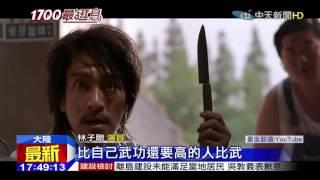 20151003中天新聞 不只綠葉!「六師弟」林子聰鬼才編導