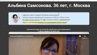 Как зарабатывать 100 000 рублей в месяц.