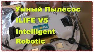 ILIFE V5 Intelligent Robotic Умный робот пылесос обзор и тест