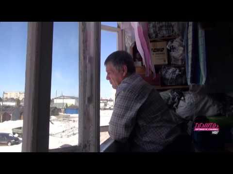 знакомства кировская обл