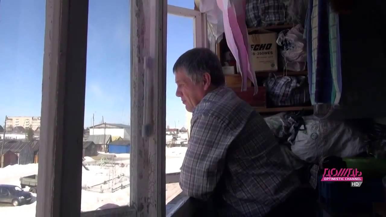 Ужасы Верхнекамья  Кировская область  апрель 2015