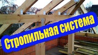 видео Как рассчитать материал на крышу дома?